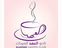 Logo Al-Ahad