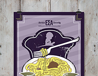 EΣA Spaghetti Dinner Campaign for St. Jude