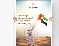 UAE Flag Day (COPY)