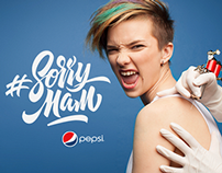 Pepsi #sorry_mom / Website