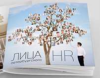 "Design magazine ""Faces of St. Petersburg HR"""