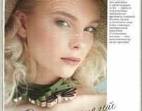 Editorial beauty  08/2011