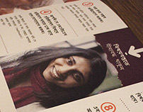 Complain for change - South Asian women campaign