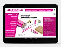 MediaMarkt Android App