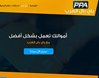 PayPal alarab