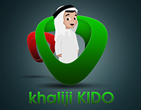 khaliji KIDO Project