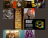 Sobranie Fund / fundsobranie.ru