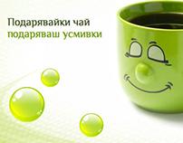 bg tea