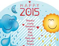Bonne année quand même !
