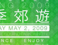 Davis Chinese Church Poster: Spring Picnic 2009