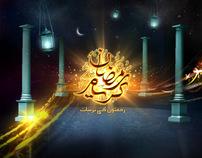 ARY News Ramzan Option_01