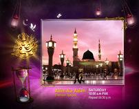 ARY News Ramzan Option_02