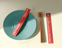 Free Chopsticks Mockup