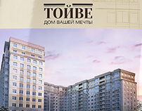 TOIVE / residential complex