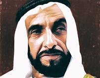 Al Sheikh Zayed Al Nahyan