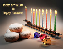 Happy Hanukkah :-)