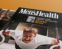 Promo flyer for magazine Men's Health Ukraine