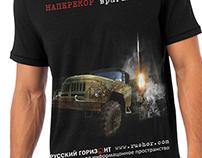 T-shirt Russian Horizont