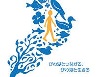 Poster idea for Biwako Day