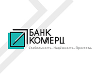 """Имиджевая брошюра и буклет для """"Банк Коммерц"""""""
