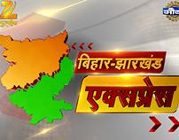 Bihar Jharkhand Express