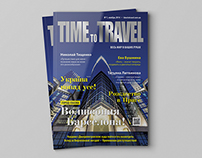 Журнал Time to Travel. Playdesign