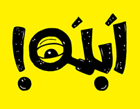 Ablah  Logo (TV Series)