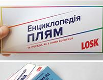 Stainopedia - Leaflet for LOSK (Henkel)