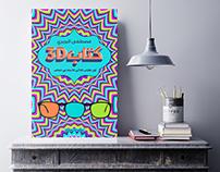 3D BOOK (Book Cover)