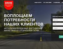 Landing Drive SMM Agency