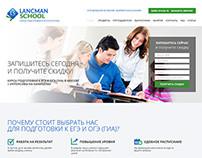 LancmanSchool
