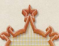 Рекламные проспекты теннисного турнира «Кубок Кремля»
