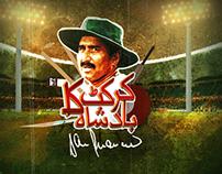 cricket ka badshah
