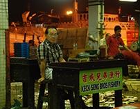 Jurong Fishery Port - Photography