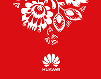 HUAWEI - conference landing page