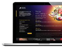 "Promo site ""Русский Экспресс"""