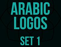 Arabic Logos Set 1