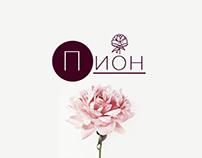 Лендинг для студии красоты в Москве
