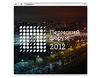 Сайт Пермского форума 2012