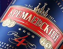 Kremlevsky