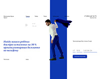 Maximilian-Boers | Promo | UX/UI