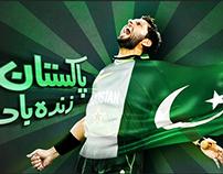 Pakistan Zindabadh