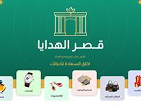 gift website - ecommerce store