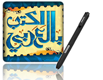 Arabic Calligraphy App