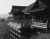Kyoto film / 1