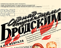 Poster for Subbota Theater's original perfomance