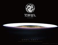Tea Silver  Ceramics  brand - earlybird design