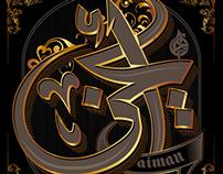 Aiman Arabic Calligraphy