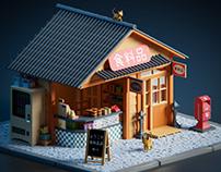 Public phone shop