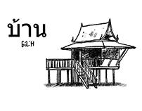 Russian-Thai phrasebook